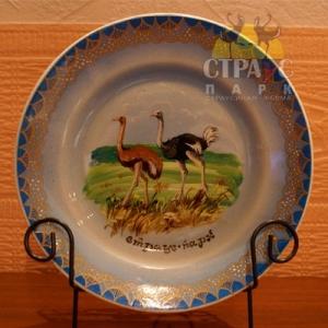 Тарелка расписная средняя с изображением грациозных страусов